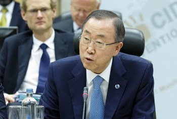 El Secretario General de la ONU, Ban Ki-moon  Foto archivo: ONU/Evan Schneider.