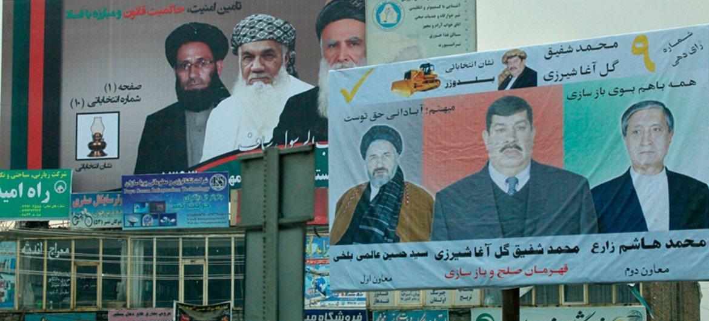 Des affiches de candidats pour les élections présidentielles et provinciales prévues le 5 avril 2014 en Afghanistan. Photo MANUA/Fardin Waezi