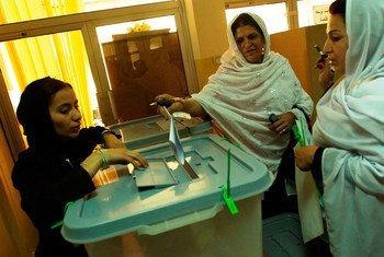 Des femmes votant en Afghanistan. Photo MANUA