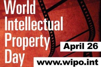 World Intellectual Property Day.