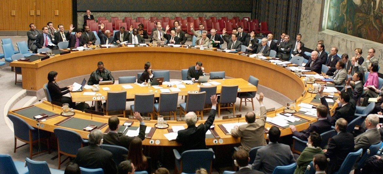 El Consejo de Seguridad de la ONU  Foto:ONU/Eskinder Debebe