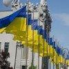 ПРООН в Украине