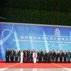 في شنغهاي الصين، 21 مايو 2014 ، الرئيس الصيني يرحب بالمجتمعين في مؤتمر التفاعل وتدابير بناء الثقة في آسيا - صور الأمم المتحدة / مارك جارتن