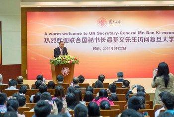 Secretary-General Ban Ki-moon addresses students and faculty at  Fudan University in Shanghai, China.