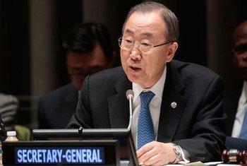 Secretary-General Ban Ki-moon addresses UN General Assembly high-level event.