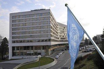 Sede da Unctad em Genebra.