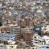 Vue aérienne de la capitale du Bangladesh, Dhaka.