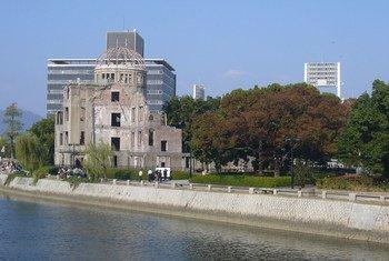 Le mémorial pour la paix de Hiroshima. Photo UNESCO/G. Boccardi