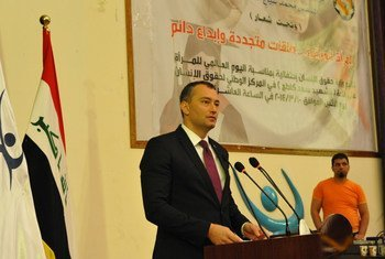 Le Représentant spécial du Secrétaire général pour l'Iraq, Nickolay Mladenov. Photo MANUI