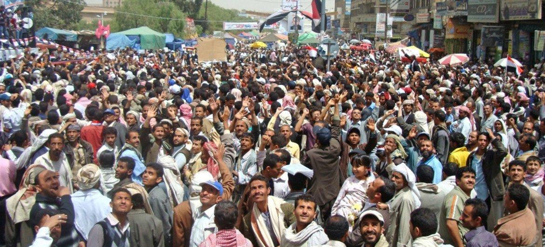 A demonstration in the Yemeni capital, Sana'a.