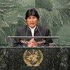 El presidente de Bolivia, Evo Morales  Foto archivo: Cia Pak