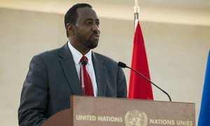 Universal Postal Union Director General Bishar Hussein addresses ceremony in Geneva on the occasion of the 140th anniversary of the Universal Postal Union.