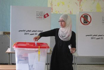 Voting in Tunisia Constituent Assembly Elections in October 2011.