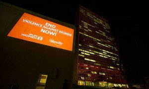 United Nations Secretariat shines in orange light kicking off Orange YOUR Neighbourhood anti-violence campaign for the International Day to End Violence against Women. November 2014.