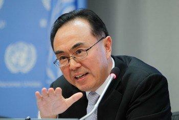 Пингфан Хонг