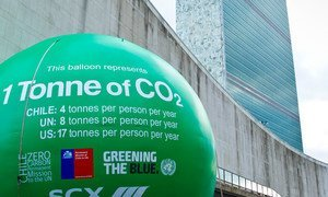 A massive, over 7-metre-high balloon, representing one tonne of carbon dioxide (CO<sub>2</sub>).