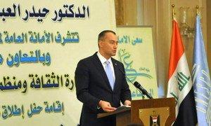 Special Representative Nickolay Mladenov.