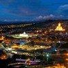 Тбилиси, Грузия, <br> фото Р.Сулейманова