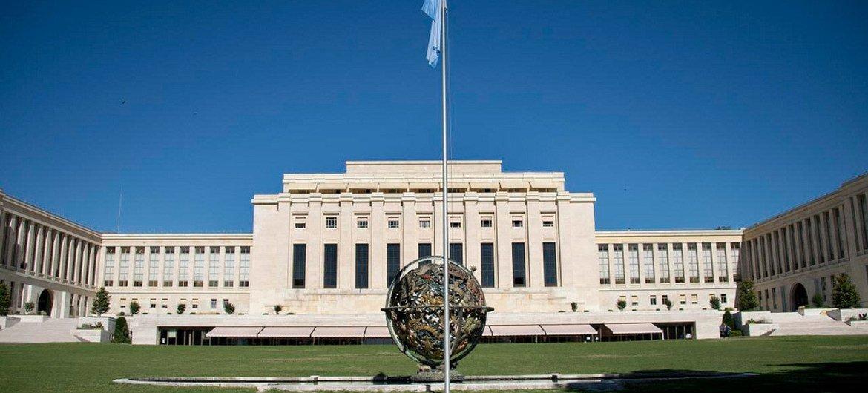 जिनिवा में संयुक्त राष्ट्र मुख्यालय.