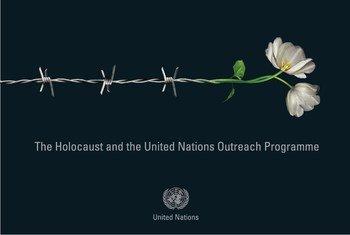 缅怀大屠杀受难者国际纪念日。图片:联合国