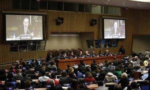 Secretary-General Ban Ki-moon (on screens) addresses Youth Forum at UN Headquarters in New York.