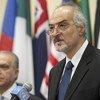 Bashar Ja'afari. Foto de archivo: ONU/Mark Garten