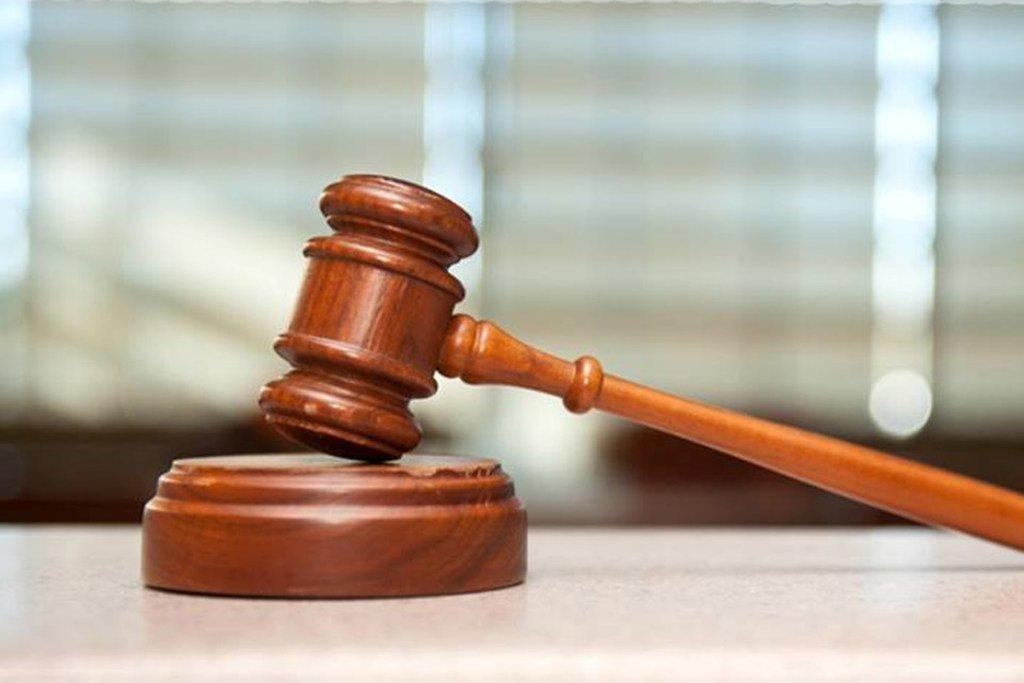 Símbolo del poder judicial
