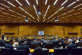 Зал заседаний МАГАТЭ в Вене