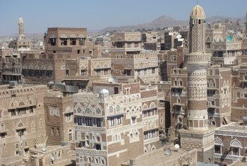 UNESCO calls for the protection of Yemen's cultural heritage, such as the old city of Sana'a.