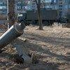 Зона военных операций  на востоке Украины