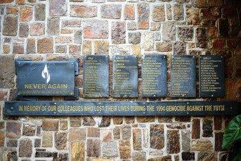 2015年4月7日,联合国系统驻卢旺达办事处纪念大屠杀21周年。图片来源:开发计划署驻卢旺达办事处