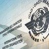 Logo de la Organización de Aviación Civil Internacional (OACI).