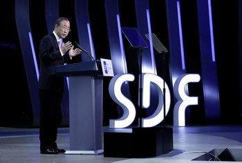 Secretary-General Ban Ki-moon addresses the Seoul Digital Forum.