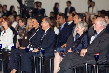 UNESCO Director-General Irina Bokova (second right) and Secretary-General Ban Ki-moon (to her right), at the World Education Forum, which concluded in Incheon, Republic of Korea.