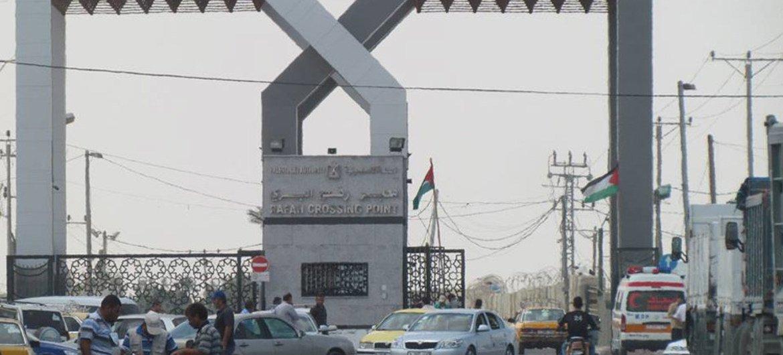 El cruce de Rafah entre Egipto y la Franja de Gaza. Foto de archivo: OCHA