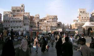 The Old City of Sana'a, Yemen, World Heritage site.
