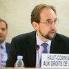 El Alto Comisionado de Derechos Humanos, Zeid Raad Al Hussein. Foto archivo: OHCHR