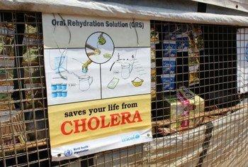 Фото ЮНИСЕФ в Южном Судане