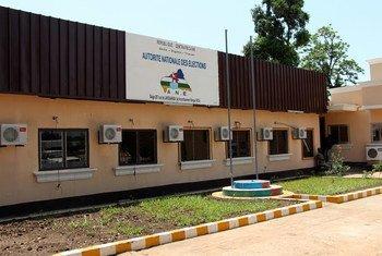 La Autoridad Nacional Electoral en la República Centroafricana. Foto: BINUCA/Dany Balepe Mokosso