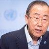Ban Ki-moon. Foto de archivo: ONU/Eskinder Debebe
