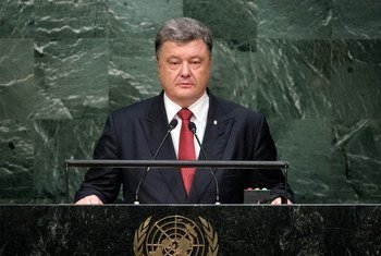 Le Président ukrainien Petro Poroshenko devant l'Assemblée générale. Photo ONU/Cia Pak