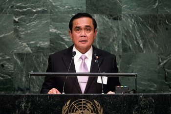 General Prayuth Chan-ocha, Prime Minister of Thailand, addresses the general debate of the General Assembly's seventieth session.