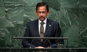 Sultan Hassanal Bolkiah Mu'izzaddin Waddaulah of Brunei Darussalam addresses the general debate of the General Assembly's seventieth session.