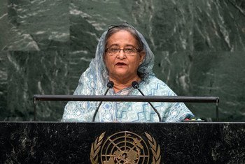 Prime Minister Sheikh Hasina of Bangladesh addresses the general debate of the General Assembly's seventieth session.