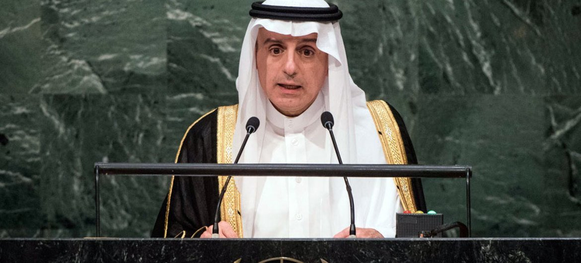 Image result for Adel Al-Jubeir, at UN generals assembly, photos