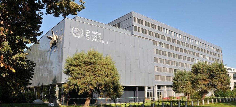 Universal Postal Union (UPU) Headquarters in Berne, Switzerland.