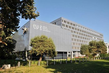 مقر الاتحاد العالمي للبريد في برن، سويسرا.