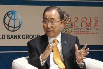 潘基文秘书长资料图片。世界银行图片