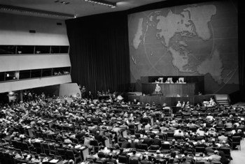 A wide view of the 82nd plenary meeting of second regular session of United Nations General Assembly, 17 September 1947.