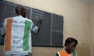 Vote counting at a polling station in Abidjan, after the presidential election on 25 October 2015 in Côte d'Ivoire.